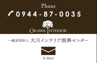 0944-87-0035
