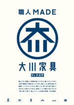 ロゴポスター