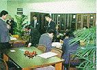 大川産業会館