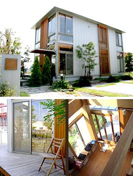 大川ハウス
