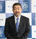 渡邊健次郎さん