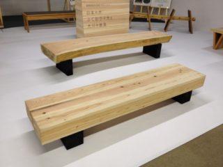 ⑤河口家具製作所_カクザベンチ